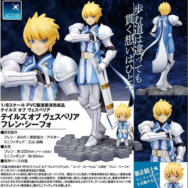alter-tales-of-vesperia-flynn-scifo-02