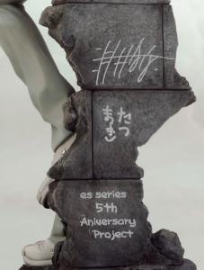 kotobukiya-togainu-akira-damaged-limited-illustration-05